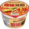 インターバル酸辣湯麺