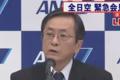 【速報】ANA「重要な経営課題」について記者会見