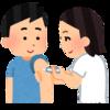 インフルエンザの予防接種を打ちました!