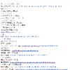 ブログネタのストックがたまりすぎて困っている。あるいはぼくのブログネタ管理術。