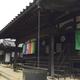お宮参り行ったら、お坊さんの言葉が良かった。〜水戸市の六地蔵寺〜