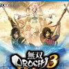 無双OROCHI3 Ultimate PS4版 [ コーエーテクモゲームス ]を予約可能な通販サイトは?