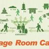 手ぶらでさまざまな観光地へ。訪客対応、荷物置場完備のラゲージルームカフェ