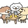酒のある風景 豊潤な時間の過ごし方 スラーンチェバー 世界の友と【乾杯】を