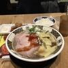 食レポ、すごい煮干しラーメン(2019/12/27)