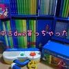 【中古購入】ほぼフルセット!?dwe(ディズニー英語システム)を購入