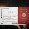 【大迷惑】韓国人へのビザを厳格化|日本政府がまた無茶な政策を検討しだした
