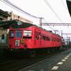名古屋鉄道の個性的な車両達
