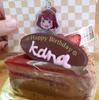 香菜ちゃん、お誕生日おめでとう!!