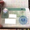 【移動情報】アシガバードからイランの国境へ トルクメニスタン