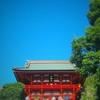 ミニチュア風写真  『続・鎌倉~若宮大路 段葛(だんかずら) 鶴岡八幡宮~』