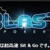 5月19日 Blast4本勝負!! (じゃんけんでええやん +0.7ドル