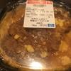 お肉たっぷり!特製ロースカツ丼