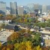 【ソウル・カフェ】徳寿宮を上から眺めることができる韓国の絶景カフェ!!!
