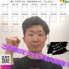 【AOIデイサービスセンター】ぴんぴん運動表で!運動を習慣に!