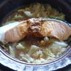 20冊目『今夜はこの鍋で決まり!』より2回めは鮭とキャベツのみそ蒸し鍋