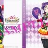 Final LoveLiveメモリアルBOXセブンネットショップ特典は?