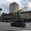 徳島駅でモーニングうどん、高速バスで淡路島を通って京都へ
