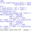 都道府県別の所定内給与額のデータの分析2 - R言語のggplot2でグラフを作成する。青森県の男性より、東京都の女性のほうが高給取りだ。