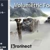 Volumetric Fog & Mist 「霧・霞・雲・嵐...」あらゆるFogを作り出すフルスクリーンイメージエフェクト