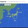 台風6号が来ておりますが……沼津に来ちゃった