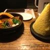 北海道・札幌市で大人気のスープカレー店「ラマイ(RAMAI)」へ行ってきて、1キロのデカ盛り:「キンタマーニ」に挑戦してきた!!