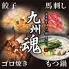 【オススメ5店】徳島市・徳島市周辺部(徳島)にある餃子が人気のお店