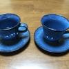お店で気に入ったコーヒーカップを買ってルンルンで帰宅したのに・・・同じの家にもあった(T . T) ってお話