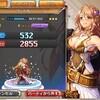 『神姫プロジェクト』R神姫 リーベル アビオートでただの置物と化す