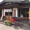 今月で時期が終わり!天然アユが美味しい滋賀県のお蕎麦屋さん
