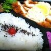 スーパー てらお 八千代  ボリューミー  チキンカツタルタル弁当 299円  お腹パンパン(^-^)