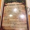 金沢市新保本「チョップスティック」で変化球ソースのイワシフライ定食