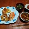 幸運な病のレシピ( 2311 )朝:チャーシュウ仕込み、スパニッシュオムレツ、鮭、厚揚げ焼き、味噌汁