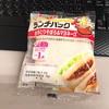 ヤマザキ『ランチパック 甘辛とりそぼろ&マヨネーズ』(ランチパック12種目)(パン22個目)