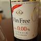 アルプスワイン ヴァンフリー Vin Free 赤