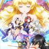 TVアニメ『慎重勇者 ~この勇者が俺TUEEEくせに慎重すぎる~』が10月2日より放送開始します
