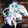 B:天使長ミルノ 第二覚醒【セラフィム】