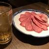 ワンランク上の焼肉! 大河(名古屋)