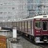 阪急、今日は何系?①374…20210122