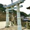陶山神社と宝当神社