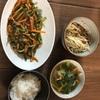 休憩中の休憩ブログ ご飯 野菜摂取