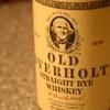 『オールド・オーヴァーホルト』ライ・ウイスキーの代名詞とも言われる、味わい深い一本です。