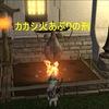 【FF14】 新生エオルゼア冒険記(169)「FCハウスの紹介」