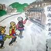 2度目の東海道五十三次歩き18日目の7(関宿)