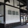 廃駅の旅3「輪島駅」