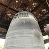 京都寺院遠征~仁和寺、壬生寺、方広寺