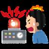 Pulse Secure VPN機器の新しいゼロディ脆弱性