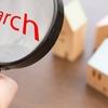 メルカリが検索アルゴリズムを変更!その考えられる理由を解説♪出品者・購入者に何の影響があるの?