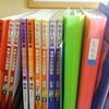 内部進学先の中学が偏差値45。家でのメインテキストを「新小学問題集シリーズ」にした理由