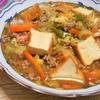 簡単!!厚揚げの和風麻婆豆腐の作り方/レシピ